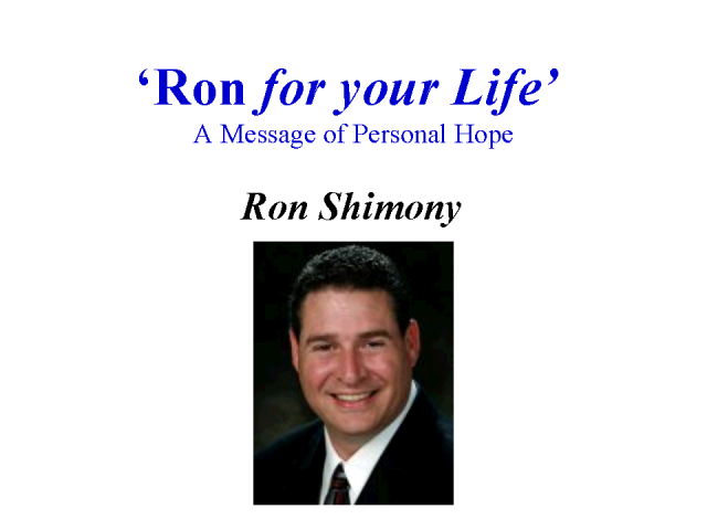 Ron for your Life! Hear about Ron's Incredible Journey to the US