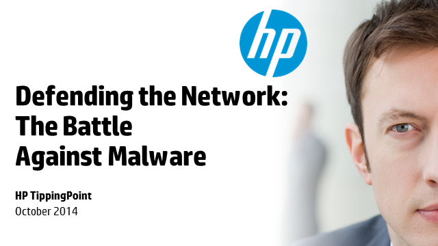 Defending the Network in the Battle Against Malware