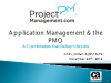 Application Management and the PMO: a Combination that Delivers Results