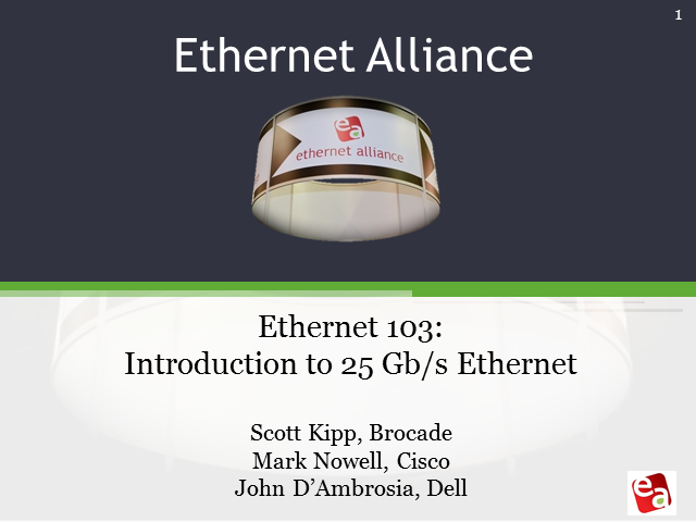 Ethernet 103: Introduction to 25GbE
