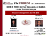 itSMF USA - ISO/IEC 20000 SIG: SMS Under the Microscope: Problem Management