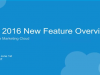 Marketing Cloud May 2016 New Feature Overview