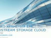 Virtustream Storage Cloud