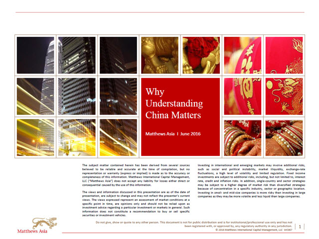 Why Understanding China Matters