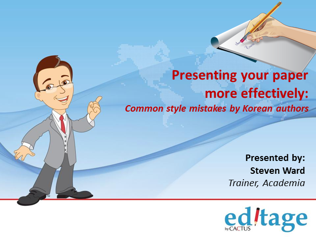 Common style mistakes made by Korean authors