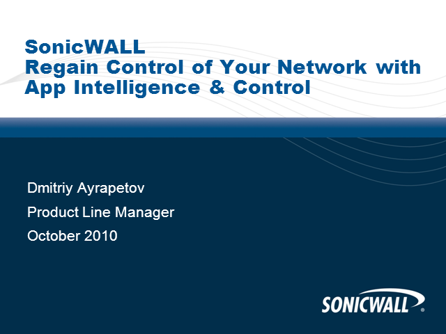 Regaining Control of Your Network with App Intelligence & Control