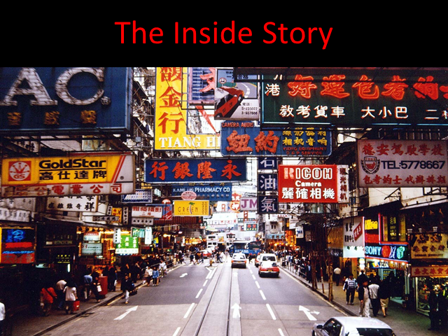 China - The Inside Story - 2011 Outlook