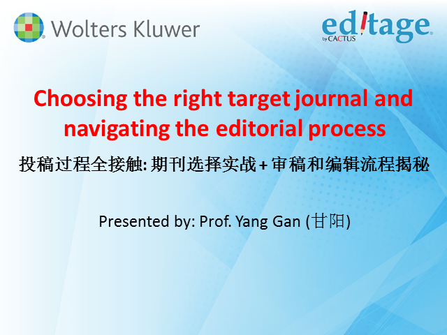 Choosing the right target journal and navigating editorial processes (CHINESE)