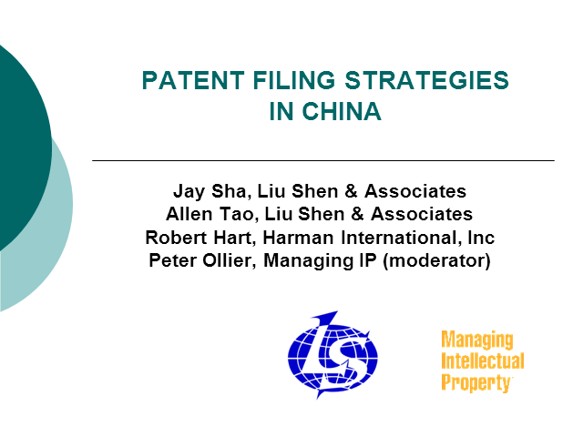 Patent filing strategies in China