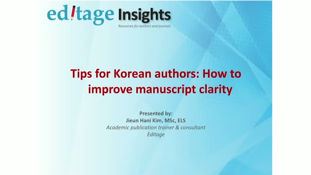 Tips for Korean authors: How to improve manuscript clarity (webinar in Korean)