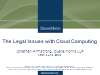 Cloud Computing & the Law: How to Protect Your Data