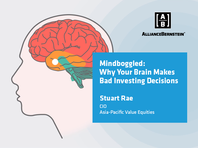 Mindboggled: Why Your Brain Makes Bad Investing Decisions