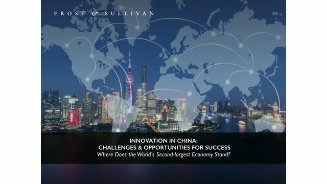 Innovation in China: Challenges & Opportunities for Success
