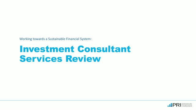 Investment Consultants: The Final Frontier for Responsible Investment