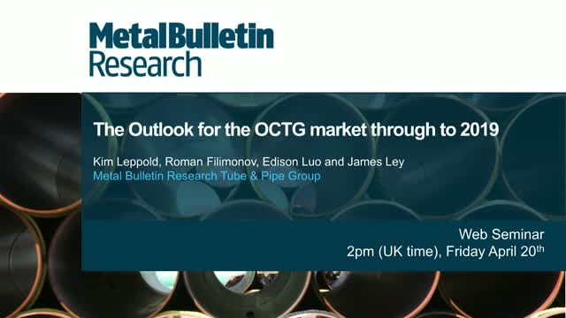 The outlook for the OCTG market through to 2019