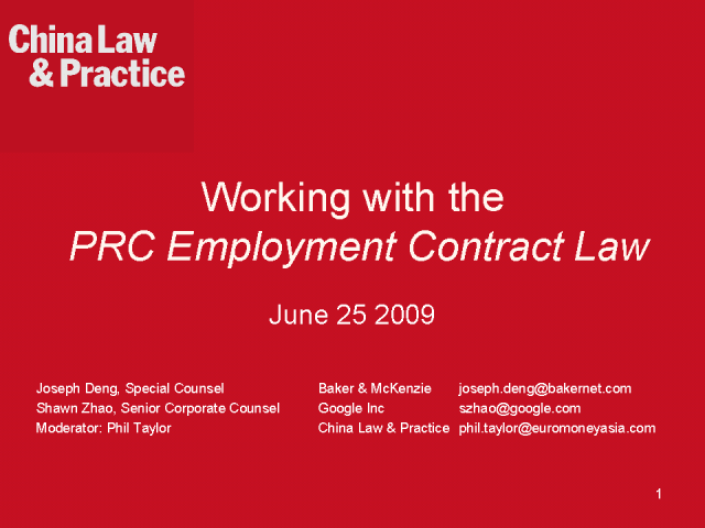 Working with the Employment Contract Law