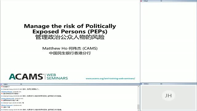 Manage the Risk of Politically Exposed Persons (PEPs) (in Mandarin)