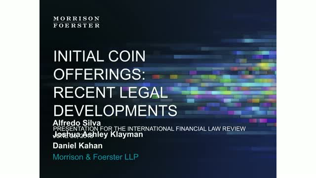 Initial coin offerings: recent legal developments