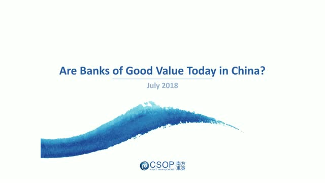 Are Banks of Good Value in China Today?