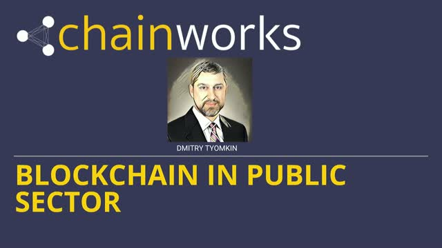 Blockchain in Public Sector