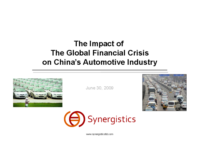 Impact of Global Financial Crisis on Chinese Automotive Industry