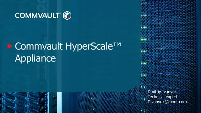Обзор решения Сommvault HyperScale Appliance