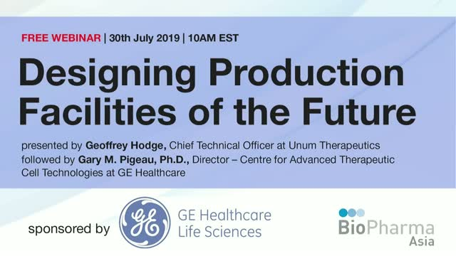Designing production facilities of the future