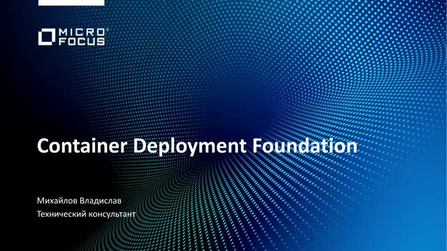 Micro Focus Container Deployment Foundation