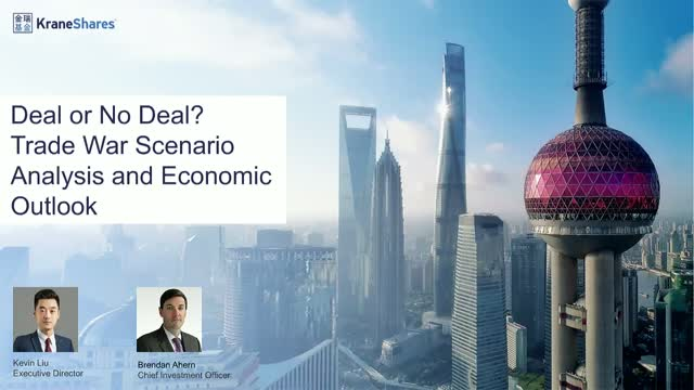 Deal or No Deal? Trade War Scenario Analysis and Economic Outlook