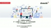 データ統合の夜明け - Unlocking the Hidden Business Benefits of Your Data with DV -