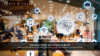 The Four 'P's of the Future of Retail