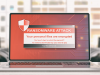 Ransomware: What It Is and How to Defend Against It