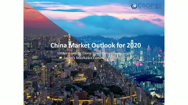 CSOP China Market Outlook for 2020