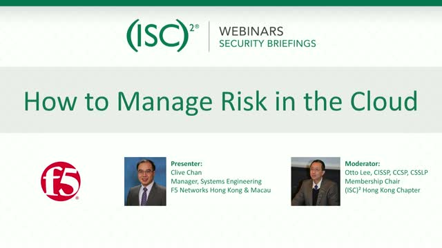 How to Manage Risk in the Cloud (以粵語進行)