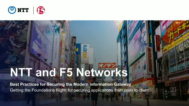 Best Practices for Securing the Modern Information Gateway