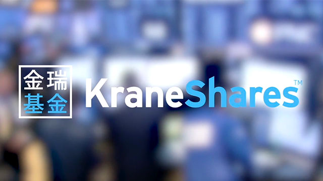 KraneShares Europe Intro Video