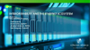 Interoperability and the Ethernet Ecosystem