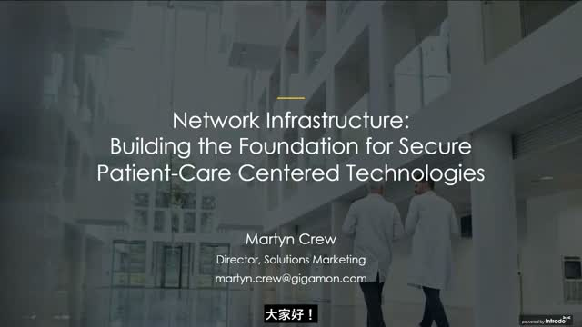 Building the Foundation for Secure Patient Care-Centered Technologies (Chinese)