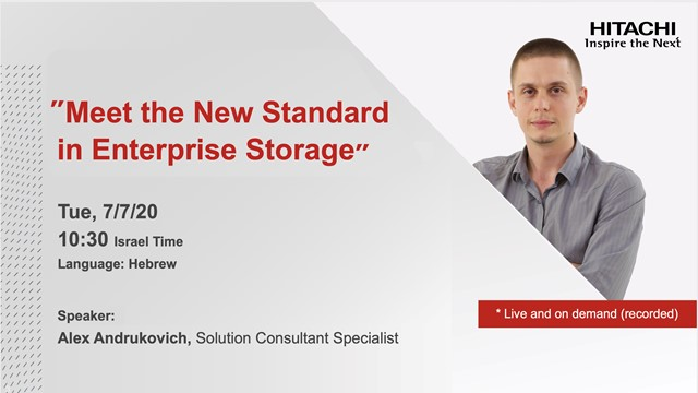 Meet the New Standard in Enterprise Storage
