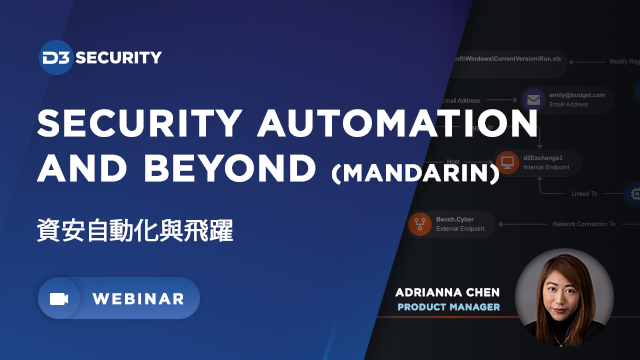 [Mandarin] Security Automation and Beyond