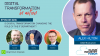 [Panel] What Does the Future of ITSM Hold?
