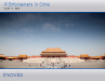 IP enforcement in China