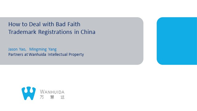 How to Deal with Bad Faith Trademark Registrations in China