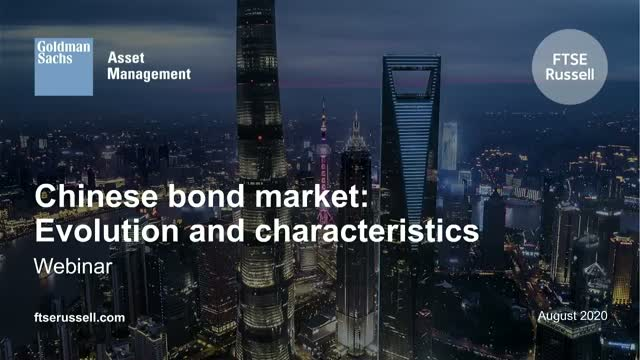 Chinese bond market: Evolution and characteristics