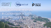 FinTech Partnerships: In Conversation with BTG Pactual & Banco Pan