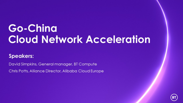 Go-China Cloud Network Acceleration