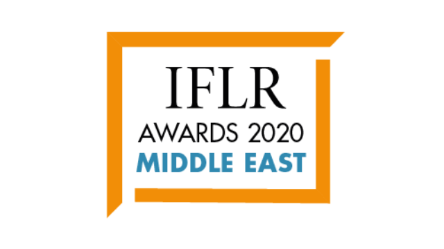 IFLR Middle East Awards 2020