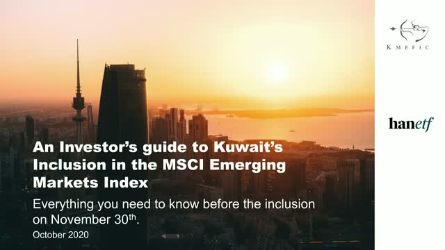 Everything you need to know before Kuwait's MSCI inclusion on November 30th