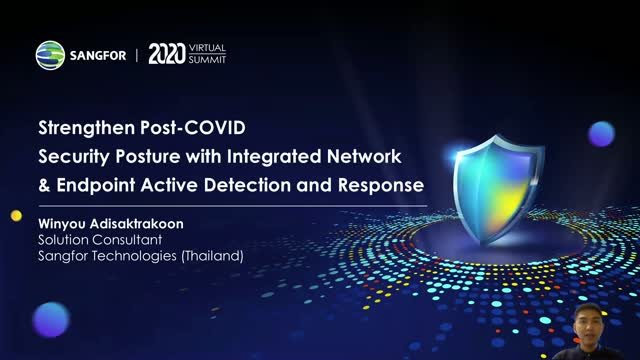 [Thai] Strengthen Your Post-COVID Security Posture with Integrated Network