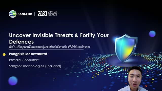 [Thai] Uncover Invisible Threats and Fortify Your Defenses